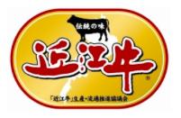 Premium Omi Beef Mark